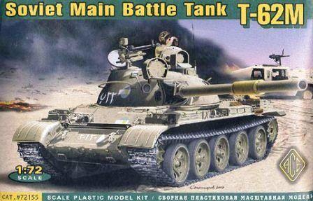 T-62M, Soviet Main Battle Tank. Ace, 1/72, No.72155. Price: Not Sold.