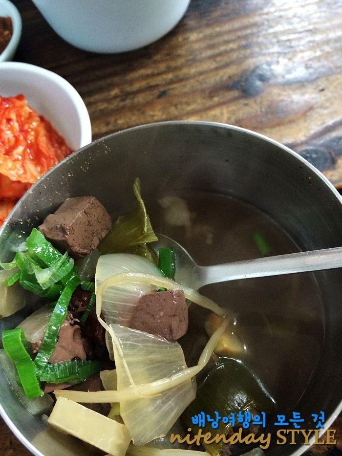 [경남 / 진주] 진주 비빔밥 100년 전통의 천황식당