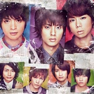 Kis-My-Ft2 to release their 1st single for 2013 in February