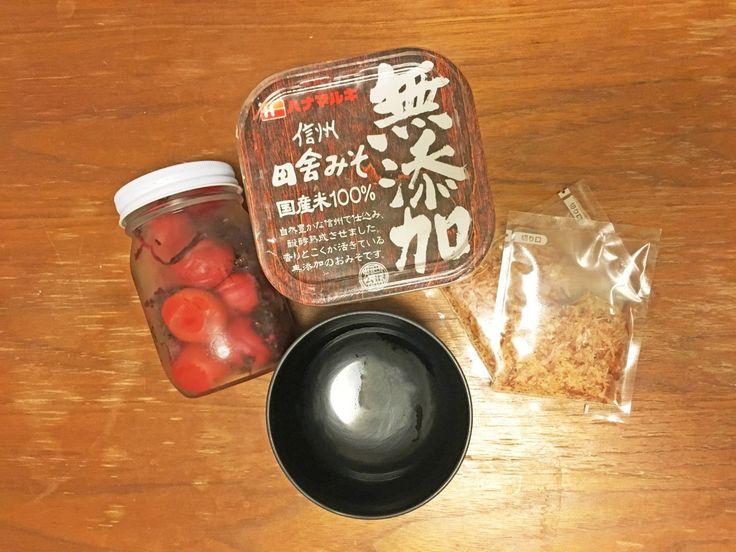 【激ウマ簡単レシピ】Twitterで話題の「梅味噌汁」はお手軽なのに疲労回復効果抜群だよ〜っ!+暑い日にもおすすめですっ♪