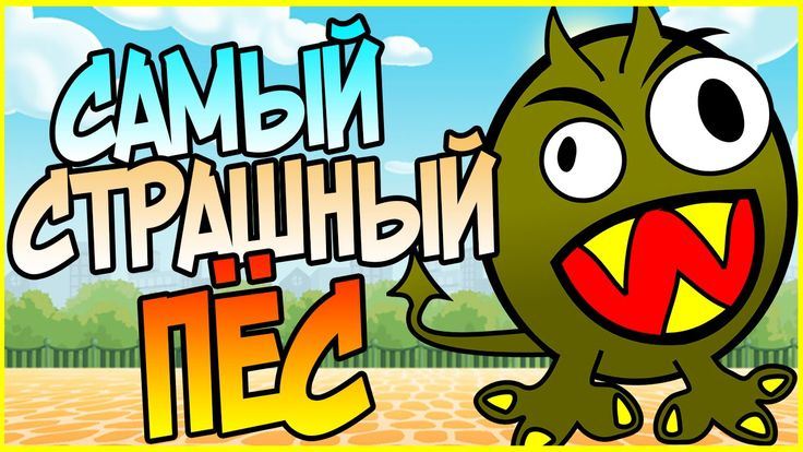 МОЙ ПЕС ГОМУНКУЛ Mutant Fighting Cup 2 ПЕРВЫЙ ВЗГЛЯД ОБЗОР #игры