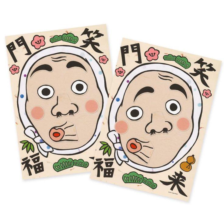 簡単・無料ダウンロードお正月のゲーム!!✨今年はお家でポカポカ遊ぼ!(*´∨`*) #福笑い#おもちゃ #ペーパークラフト#正月 #ふくわらい #福笑い #ゲーム #日本 #ひょっとこ
