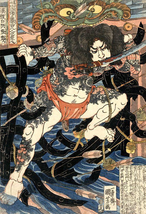 Japanese art prints Samurai keeping sword beetween teeth