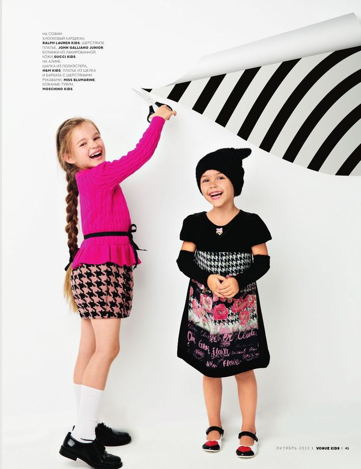 VOGUE Kids September 2013. Models Alina Nivia & Sofia #vogue #voguekids #editorial #magazine