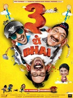 Artist : Hard Kaur, Daler Mehndi, Sukhwinder Singh, Mohit Chauhan, Kirti Sagathia  Album : Teen Thay Bhai Tracks : 7 Rating : 9.3707 Released : 2011 Tag's : Hindi Movies, teen thay bhai wiki, teen thay bhai movie review, teen thay bhai movie watch online, 3 thay bhai movie online, teen thay bhai 2011, teen thay bhai movie, 3 thay bhai full movie, teen they bhai movie, Pigeon-Kabootar, Teen Thay Bhai, Om Puri,  http://music.raag.fm/Hindi_Movies/songs-33844-Teen_Thay_Bhai-Hard_Kaur