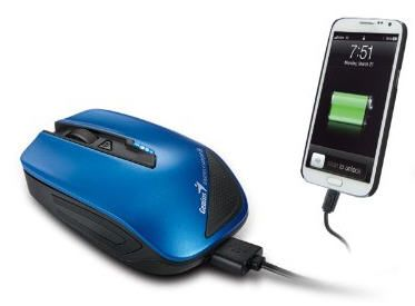 Mouse and portable charger by genius