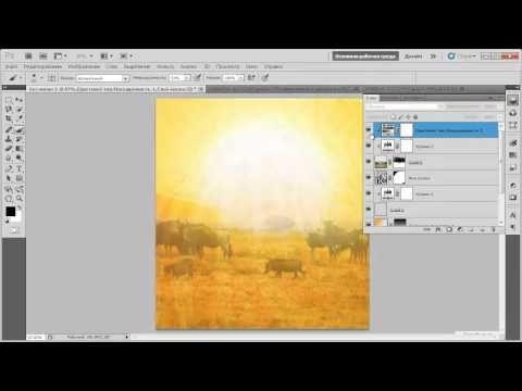 Как научиться создавать постер в Photoshop? - YouTube