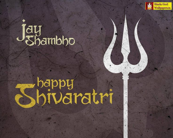 Free best collection of latest mahashivratri images. Free download HD mahashivratri images for desktop, mobile, whatsapp, facebook. Download & share now!