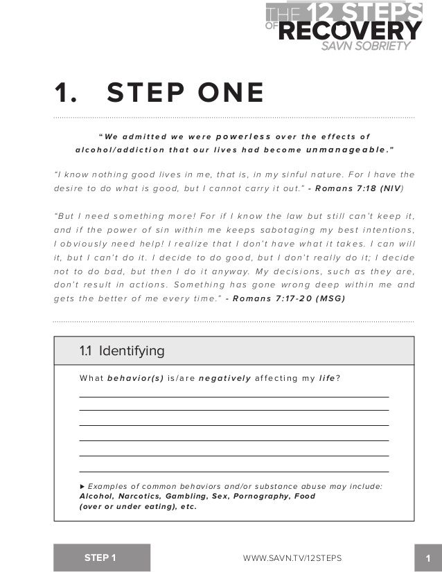 Aa Step 1: Image Result For 12 Steps Of Aa Worksheets