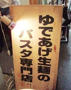 http://www.good24.jp/resources/images/blog/1/files/060721_f485_01.jpgからの画像