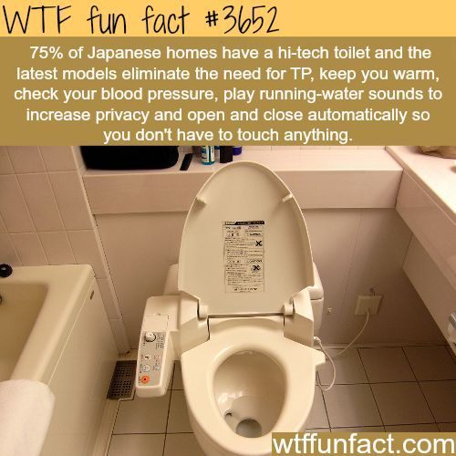 Seriously!?!?  A little too much just for using the bathroom.