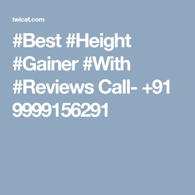 #Best #Height #Gainer #With #Reviews Call- +91 9999156291