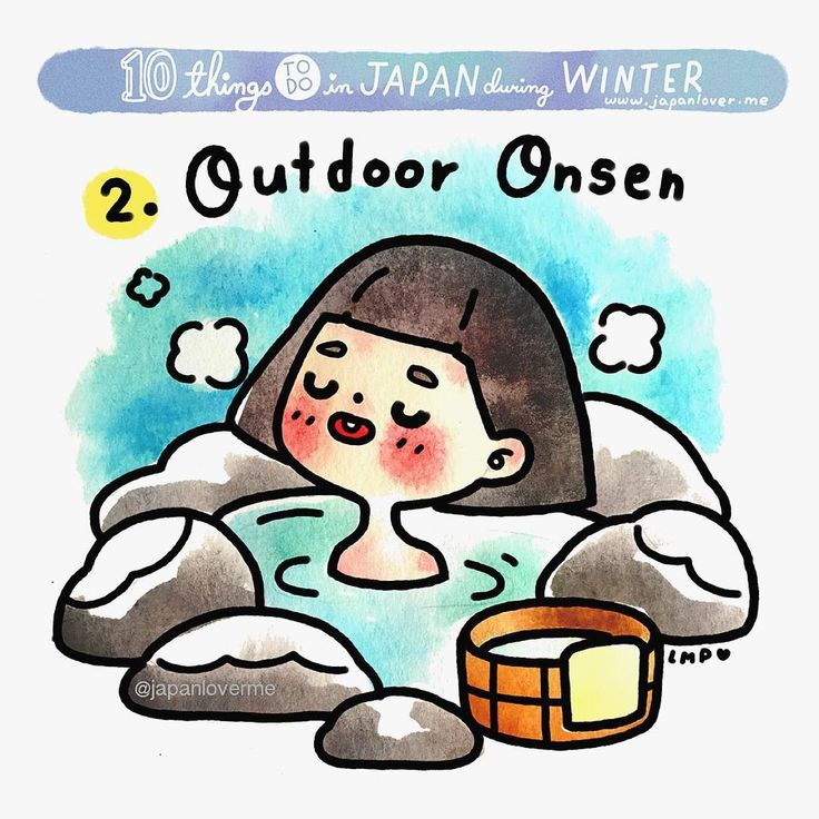 #ThingsToDoinJapaninWinter #2: Experience outdoor onsen ~ where you can see snow! ✨❤️ We recommend Hakone!  #japanloverme #winter #onsen : @chichilittle