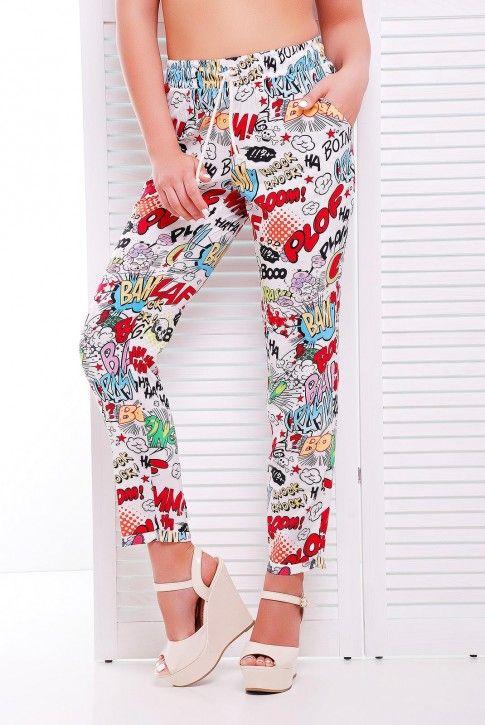 #модные #женские #штаны #boom
