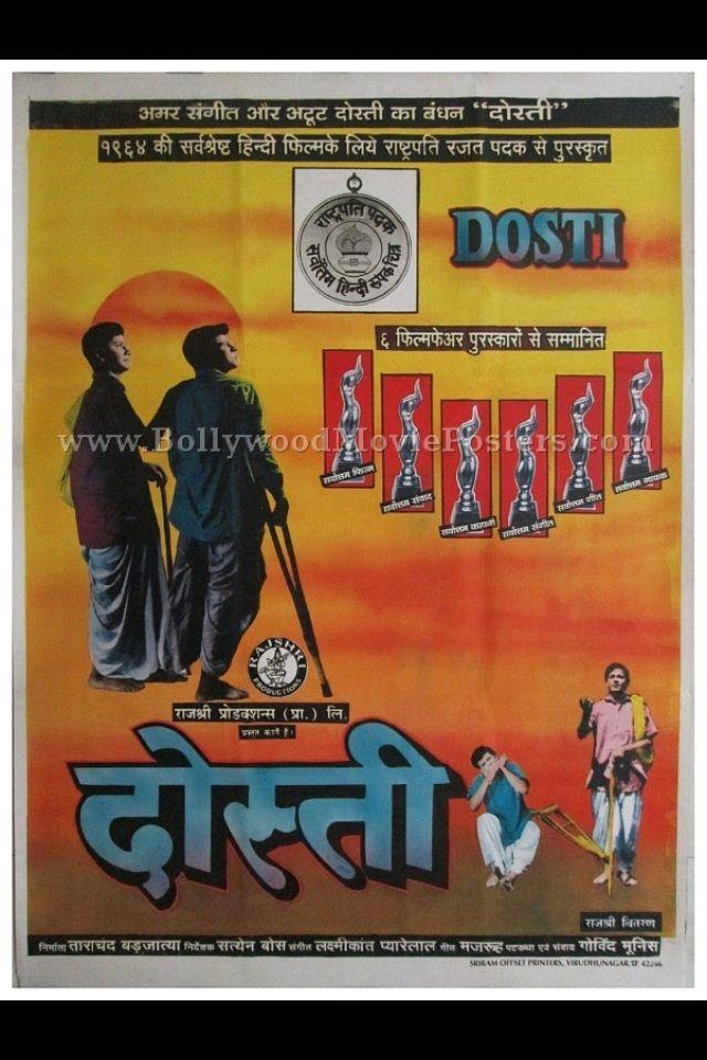 Dosti (1964) on IMDb: Movies, TV, Celebs, and more...