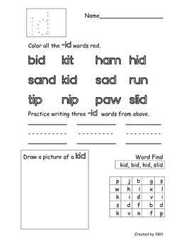 Short /i/ word family worksheets.-id-im-in-ip-it...: Short, Ideas, Classroom, Literacy, Reading Language Arts, Kindergarten Reading Language, Word, School Daycare Stuff, 1St Grade