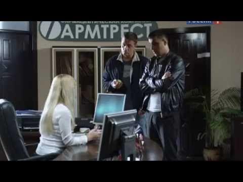 Смотреть онлайн сериал Отдел СССР 2 серия / 1CCCP.ru