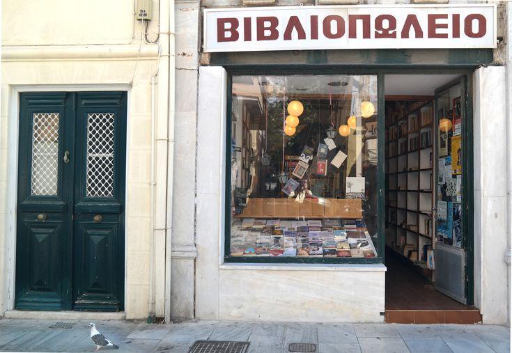 Biblioteca, Syros