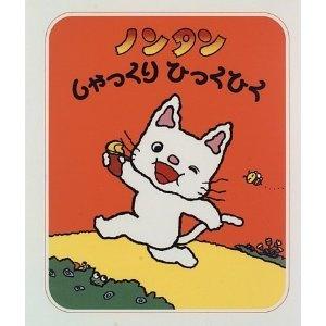 http://www.amazon.co.jp/gp/product/4032171505?ie=UTF8&tag=nowkey-22&linkCode=shr&camp=1207&creative=8411&creativeASIN=4032171505