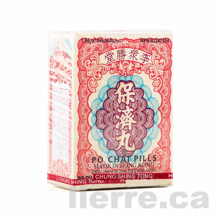 Po Chai Pills are Traditional Herbal Medicine for the relief of the symptoms of headache, pain, vomiting, and diarrhea.