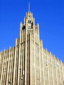 Melbourne City Art Deco Buildings. #cheapflightstomelbourne available #businessworldtravel