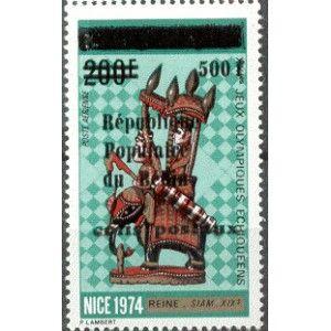 Bénin 1988 - colis postaux Mi P 29 - surcharge locale 500 f - Jeux olympiques échecs, Nice 74 - éléphant ** - cote 30 €