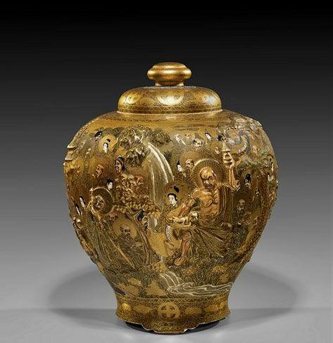 17 Best Images About Plateria Cristal Ceramica Porcelana