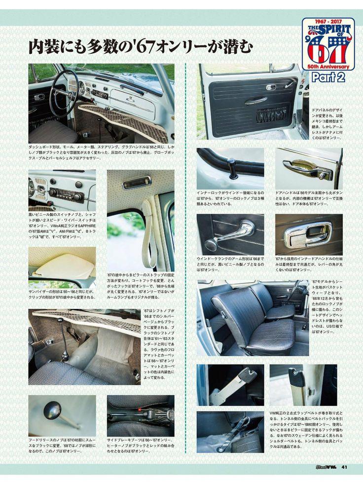 フォルクスワーゲン おしゃれまとめの人気アイデア Pinterest Iichiro116 フォルクスワーゲン