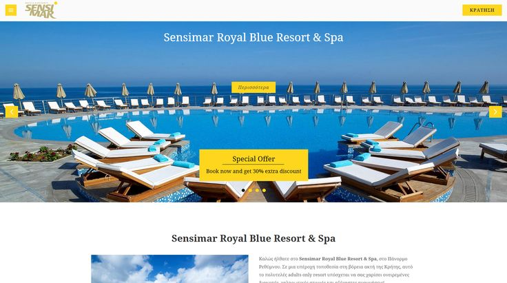 Sensimar Royal Blue Resort & Spa (Adults Only Resort) offers you the opportunity to relax by the majestic central swimming pool or enjoy the tranquility of the hotel's private beach. http://www.eyewide.gr/en/portfolio/tourism/royal-blue-resort-spa #Crete #Rethymnon #hotel #marketing #web #design #eyewide #seo
