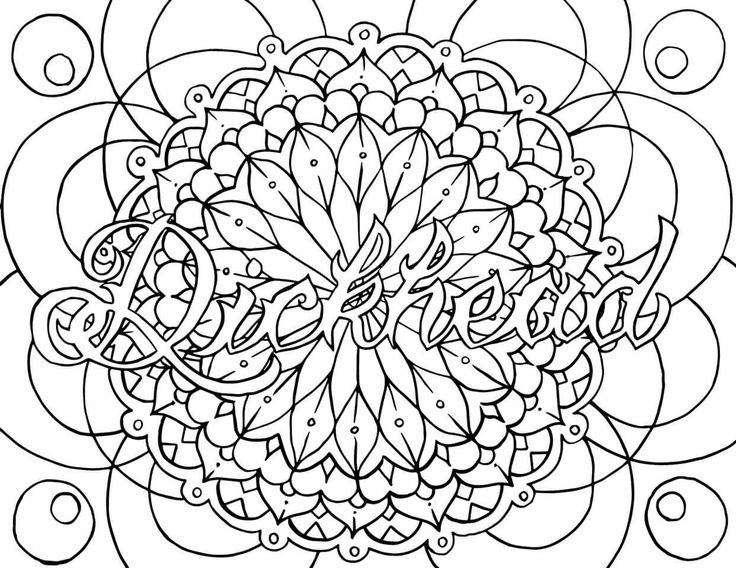 88 Best Naughty Adult Coloring Pages Images On Pinterest -6879