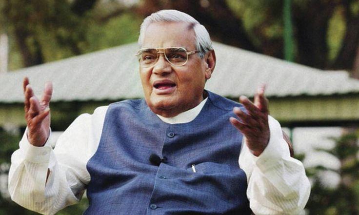Atal Bihari Vajpayee 7 rules of Success Inspirational Speech