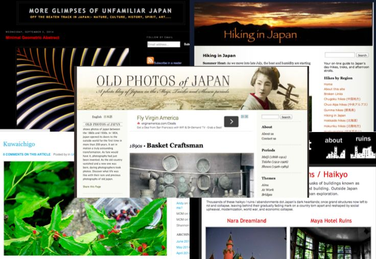 There's a lot of information about Japan floating around on the internet, so finding a really great site can seem like a never-ending endeavor. As self-proclaimed Japanophiles, we have more than a few sites we frequent to get our daily dose of anything about our home away from home. It was hard to choose, but here  ...