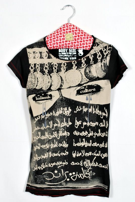 Trendy Black T shirts
