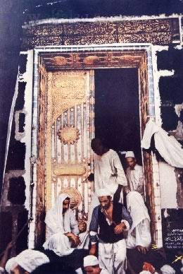 Ka'bah with the door open...