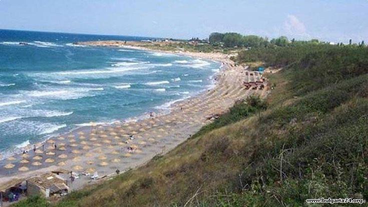 Burgas Więcej informacji o Bułgarii pod adresem http://www.bulgaria24.org/burgas