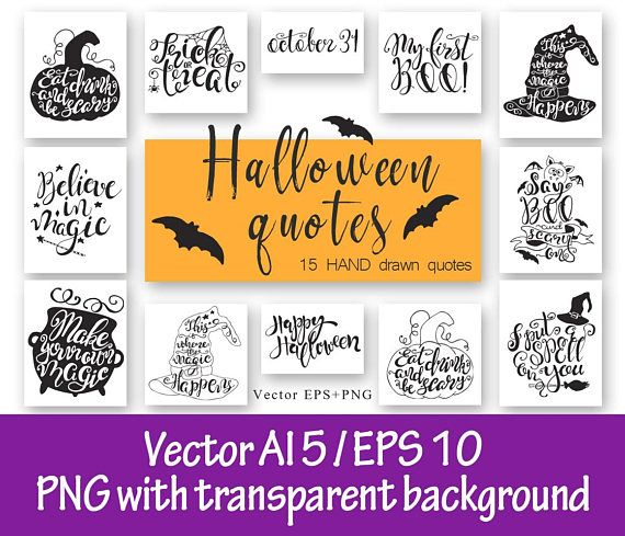 Halloween clipart Hand lettering clipart Halloween quote