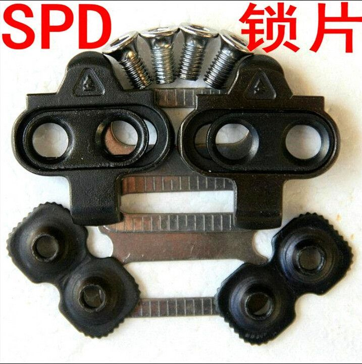 Bike Bicycle Cycling Cleats for Shimano MTB SPD Pedals PD-M520 M540 M324 M545 M424 M647 M959, Self-locking Pedal Cleats