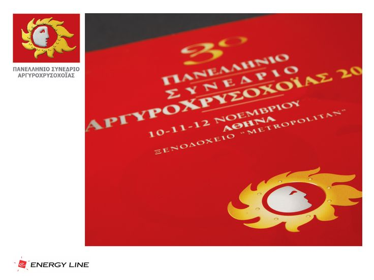 GOLD & SILVER, PANHELLENIC CONFERENCE, logo & id design, full organizing