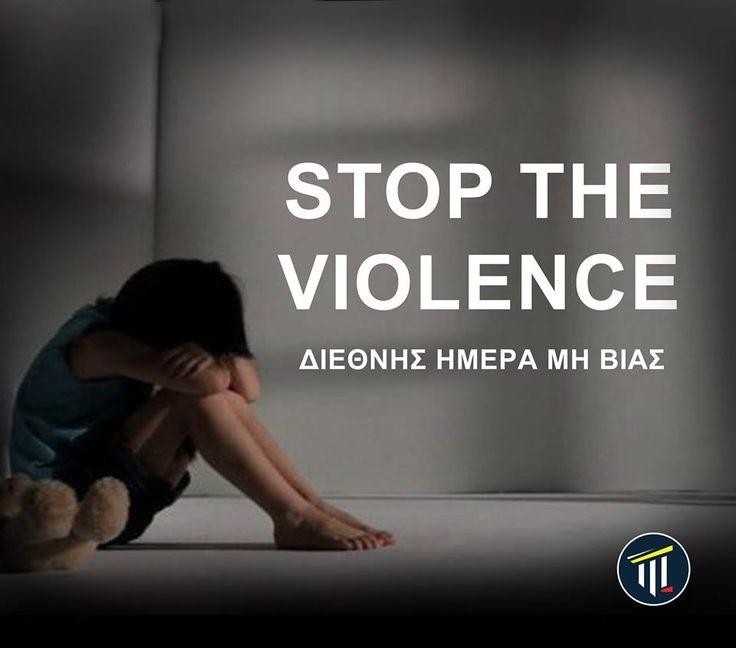 Stop the Violence #nonViolence #stopViolence