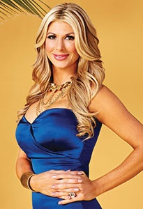 Alexis Bellino from The Real Housewives of Orange County http://www.healthbeautylifemag.com/playing-nice-with-the-real-housewives-of-orange-county/