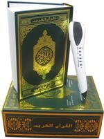 Help Yourself in Reading Quran - A manual to facilitate understanding of Arabic text of Quran.