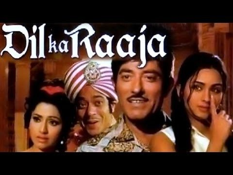 Free Dil Ka Raja 1972 | Full Movie | Raaj Kumar, Ajit, Indrani, Waheeda Rehman Watch Online watch on  https://free123movies.net/free-dil-ka-raja-1972-full-movie-raaj-kumar-ajit-indrani-waheeda-rehman-watch-online/