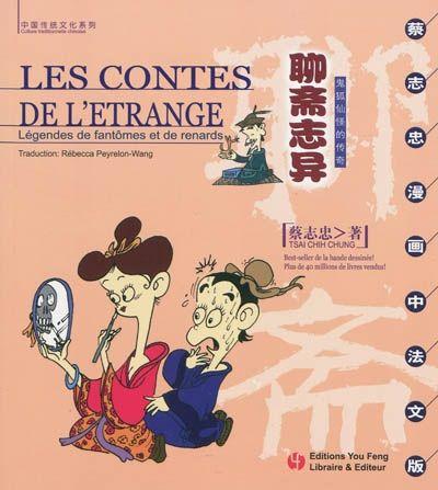 """BD TSA - Les contes de l'étrange : légendes de fantômes et de renards / C. Tsai. """" La découverte des classiques chinois, fondement d'une philosophie ancestrale, est essentielle pour qui s'intéresse à la Chine, à son histoire, sa société, ses arts et sa pensée. C'est la raison pour laquelle l'humoriste et dessinateur Tsai Chih Chung a eu l'idée de donner vie à cette sagesse chinoise en proposant une série des grands classiques en bande-dessinée""""."""