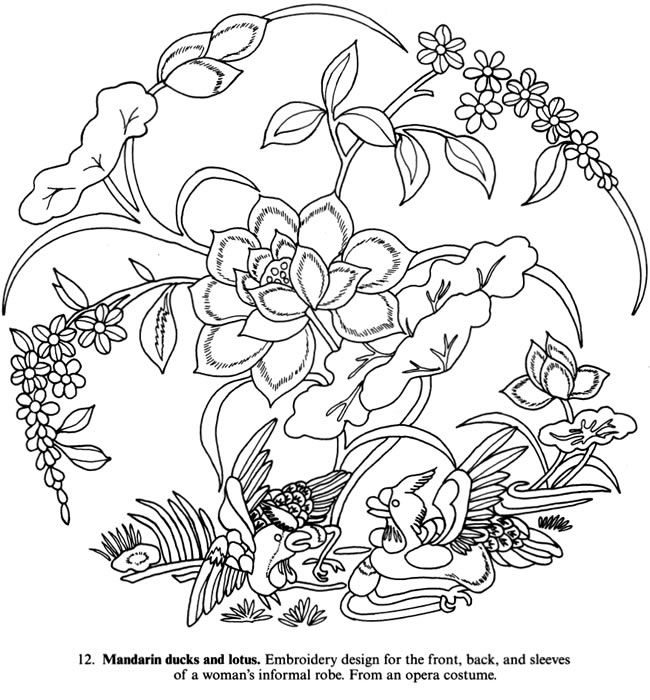 Creative Haven Chinese Designs Coloring Book Dover