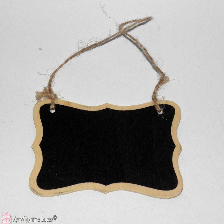 Μαυροπίνακας κρεμαστό από κορδόνι γιούτας. Blackboard label