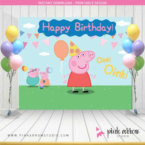 Peppa pig Birthday | Peppa Pig Backdrop | Peppa pig Banner | Happy Birthday…