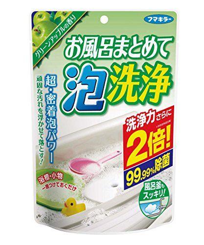 お風呂まとめて泡洗浄 グリーンアップルの香り 230g お風呂まとめて洗浄 https://www.amazon.co.jp/dp/B00EY1FC4A/ref=cm_sw_r_pi_dp_x_YEvszbKRYNTQK