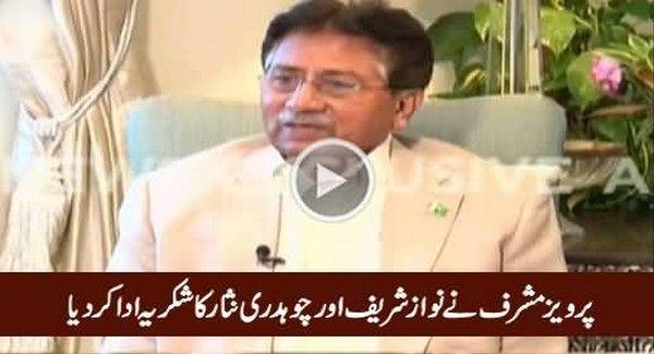 Pervez Musharraf Thanks Nawaz Sharif & Chaudhry Nisar For Letting Him Go Abroad