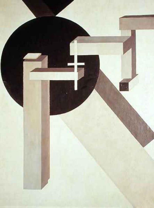 Proun 10, 1919 by El Lissitzky. 1919