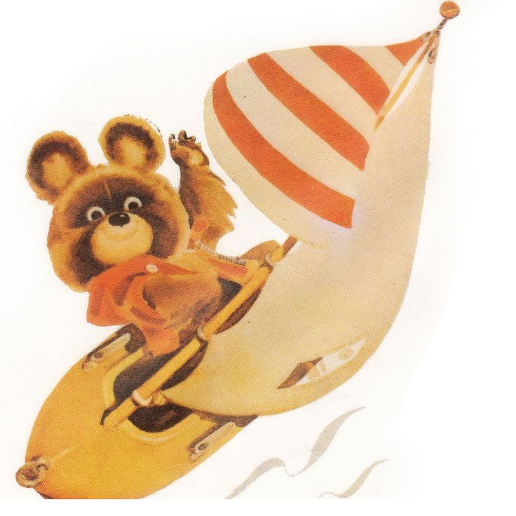 Misha the bear , mascot of the 1980 Moscow Olympics. Designed by Victor Chizikov